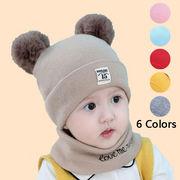 秋冬新作★韓国風帽子★新しいスタイル★ベビー用★可愛い 防寒  帽子+マフラー2点セット