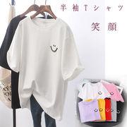 宝来商事 笑顔プリントトップス 半袖Tシャツ レディース メンズ韓国ファッション カップル学生夏