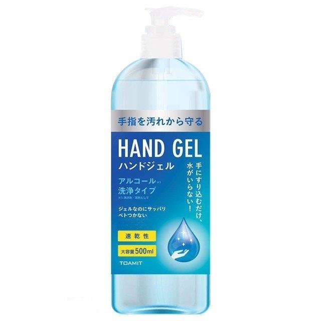 【売り切れごめん】ハンドジェルTMN 500ml