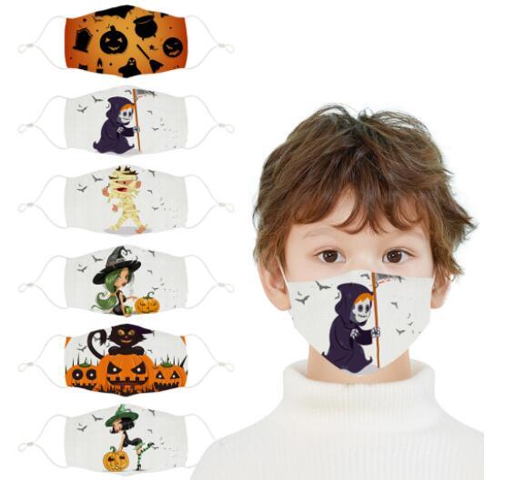 マスク キッズ  大量在庫発送 洗えるマスク マスク個包装 子供用 ハロウイン マスク クリスマス