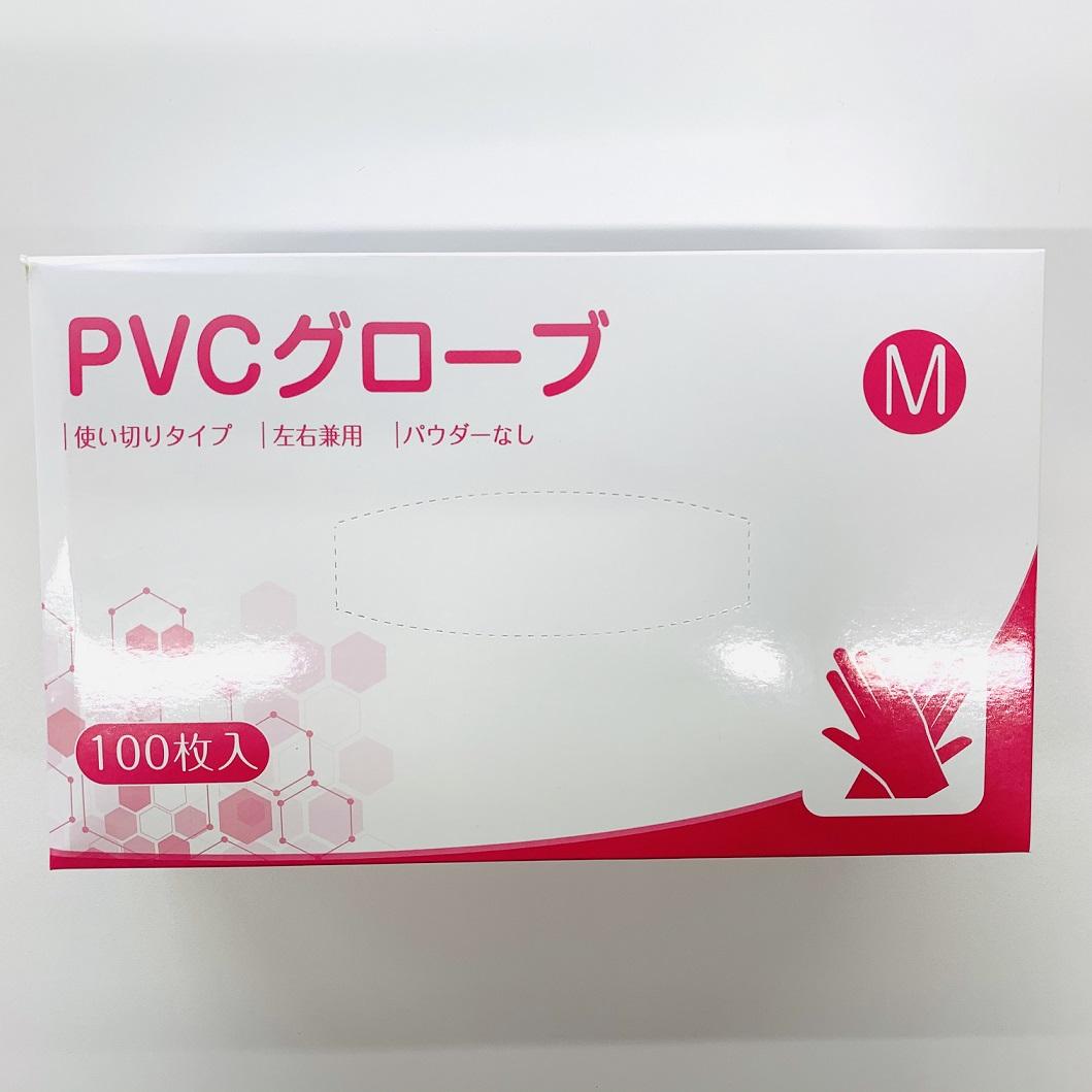送料無料 PVCグローブ PVC手袋 プラスチックグローブ プラスチック手袋 粉なし Mサイズ