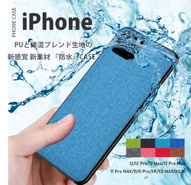 【iPhone新機種対応】iPhone 12 11 pro アイフォン iphoneケース ベーシック TPU PC