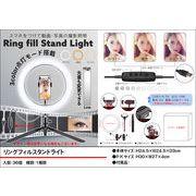 リングフィルスタンドライト USB充電式 動画配信 LED セルフィー 携帯電話 ホルダー