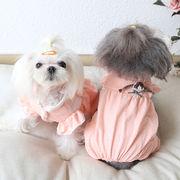 秋冬新作新作 サスペンダースカート 2層 中小型犬服 可愛い ペット服 犬服 猫服 犬用 ペット用品