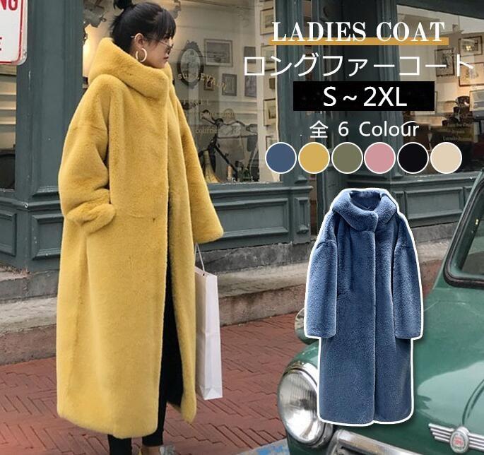 2020秋冬新作ロング丈ファーコート もふもふ 暖かい 大きいサイズ