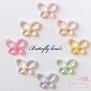 (1個11円)オーロラ グラデーションカラー バタフライ ビーズ 全8色 10個  /beads871