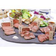 (2020 お歳暮 限定) 6大ブランド和牛食べ比べローストビーフ 7031371 (メーカー直送・送料無料)