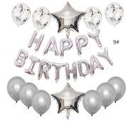 9色大人気 バルーン パーティーballoon 周歳 誕生日 風船 可愛い HAPPY BIRTHDAY スター スパンコール