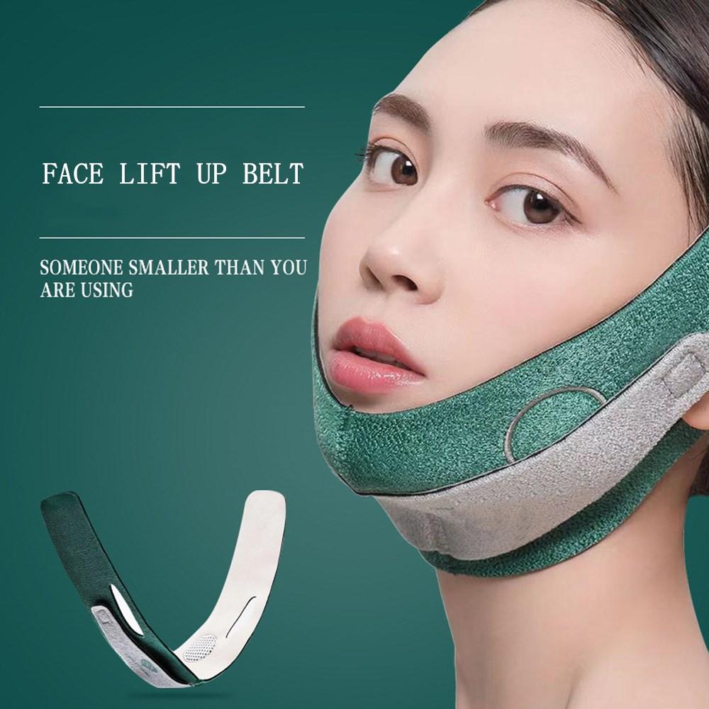 高品質  小顔矯正  ほうれい線  小顔コルセット リフトアップベルト SVHC認定