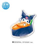 クロミ お寿司 透明ステッカー うに サンリオ インバウンド ライセンス商品 LCS1014 2020新作