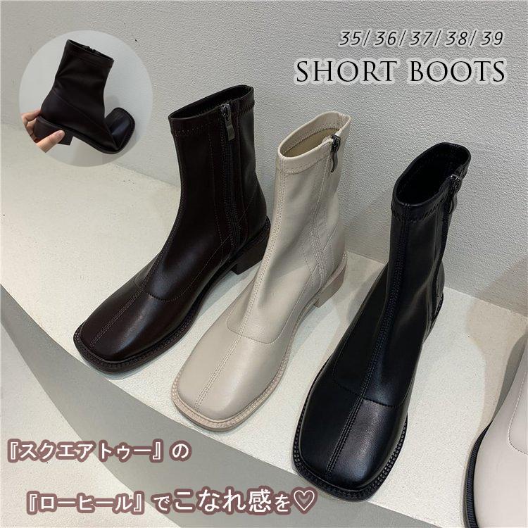 2020秋冬新作 レディース 靴 ブーツ スクエアトゥ ショート boots フラット サイドファスナー つま先