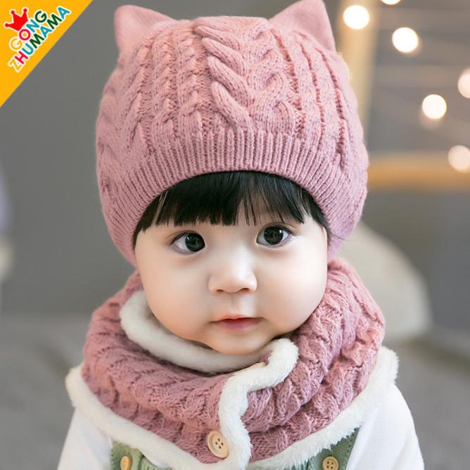 ベビー帽 ネックウォーマー セット あったか ニット帽 耳付き 赤ちゃん 帽子 マフラー 6色 フリーサイズ