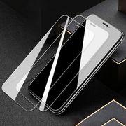 iPhone12 5.4インチ  液晶 用保護ガラスフィルム コスパ良9H