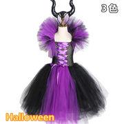 ハロウィン キッズ プリンセス 子供 Halloween チュールワンピース コスプレ ドレス 仮装 衣装 可愛い