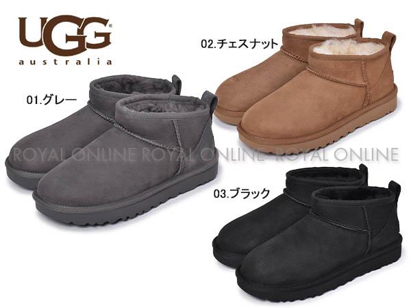 S) 【アグ】クラシック ウルトラ ミニ 1116109 ブーツ 全3色 レディース