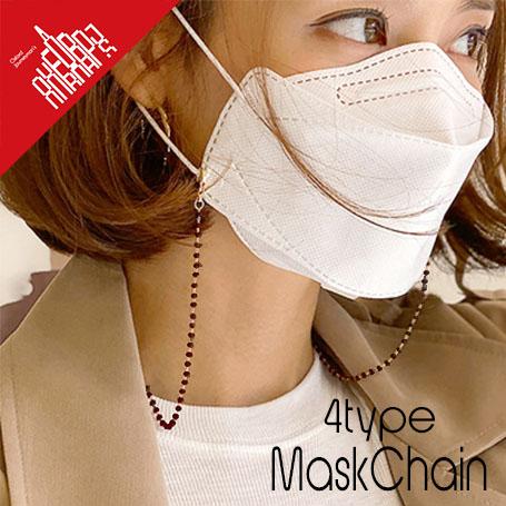 BLHW166235◆5000以上【送料無料】◆マスクストラップ◆マスクバンド おしゃれ マスクコードマスクチェーン