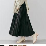 ★2020新作★【即納】【レディース】エコレザーロングプリーツスカート 全6色 [cjp5302]