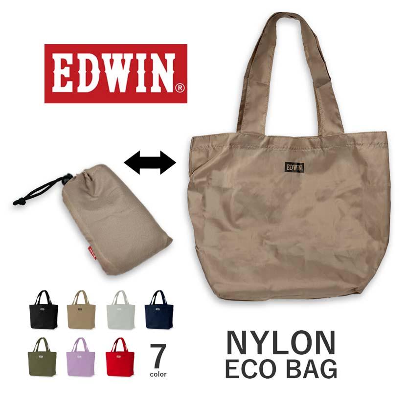 全7色 EDWIN エドウイン 折り畳みナイロンエコバッグ トートバッグ