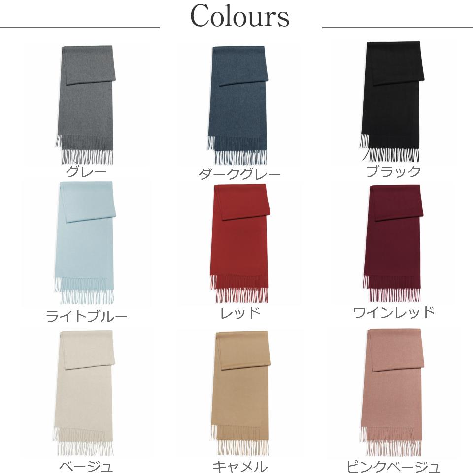 カシミヤマフラー 100% xmas2011  高級品 プレゼントに最適 高品質 工場直送