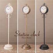 【両面時計】ステーションクロック フロアスタンド♪