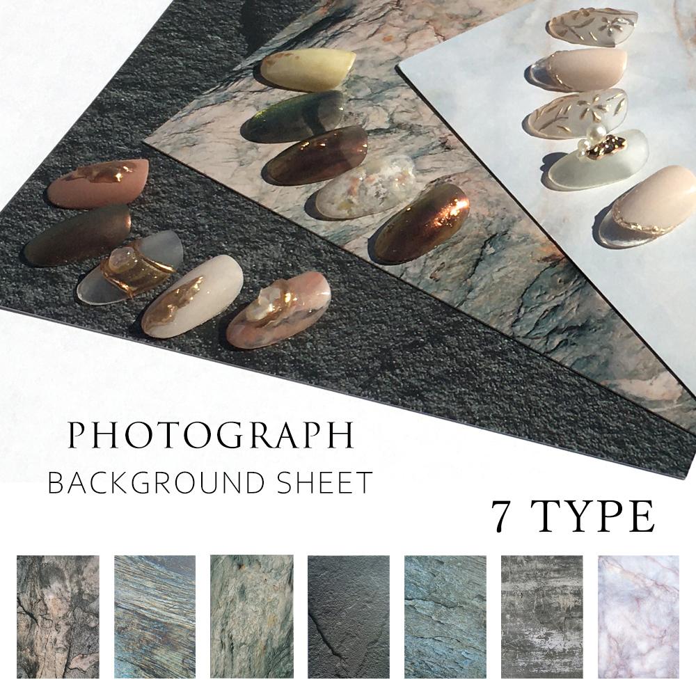 ネイルチップ撮影用シート(デザインペーパー) インスタ SNS サロンの宣材用に 全7種 大理石タイプ