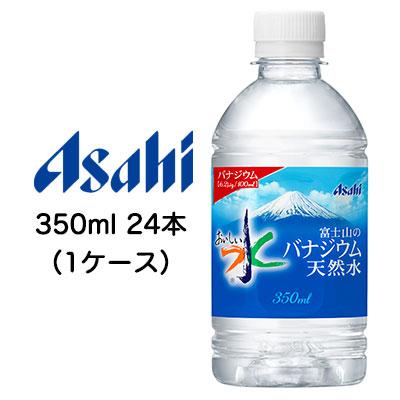 富士山 おいしい 水 おいしい水を富士山から 美しい