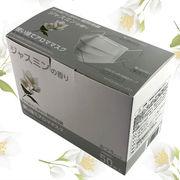 ストレス、不安感、気分の落ち込みがある人に最適ジャスミンの香りフレグランスシリーズ GI-AMK-012