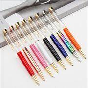 文具◆ハンドメイド◆手作りキット◆オリジナルボールペン作り◆ハーバリウム◆全25色