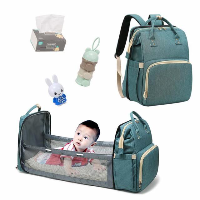 シンプルで持ちやすく機能的!マザーズバッグ 大容量 クッション使用 多ポケッ ベビーベッド 防水旅行リ