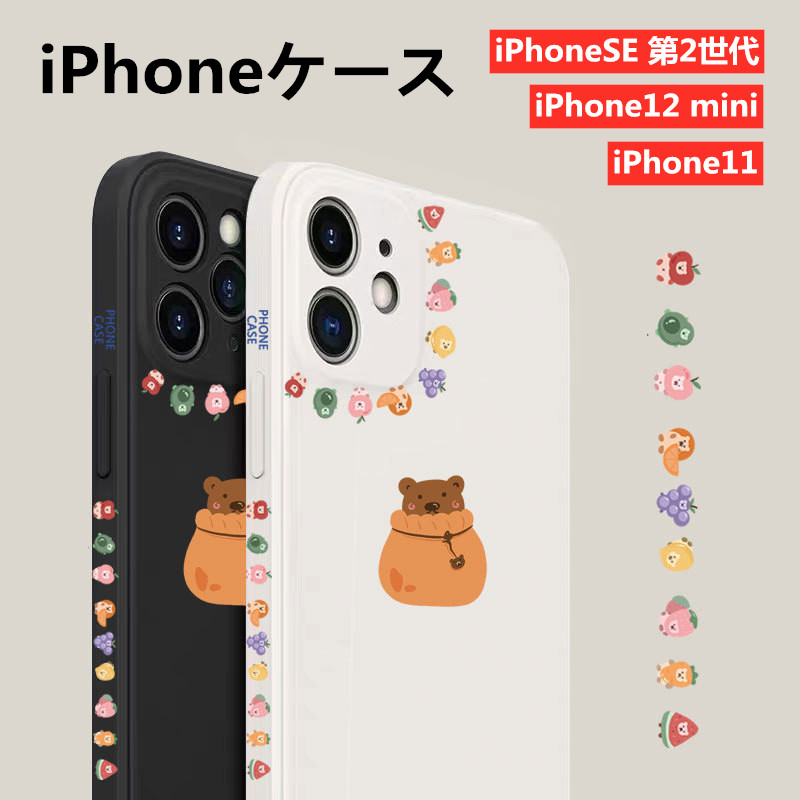 iphone ケース ソフトケース iPhone 12 mini カバー スマホ保護ケース