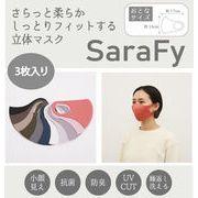【New】SaraFy さらっと柔らかしっとりフィットする立体マスク