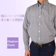 ビジネスシャツ(長袖) Mサイズ ギンガム