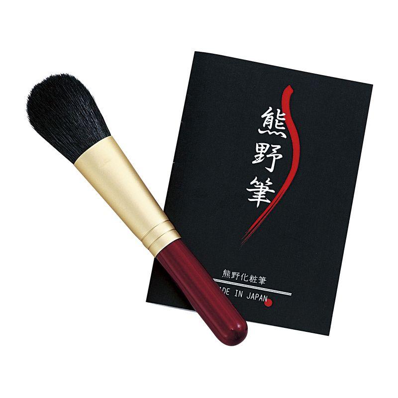 熊野化粧筆 筆の心 チークブラシ KFi-30R