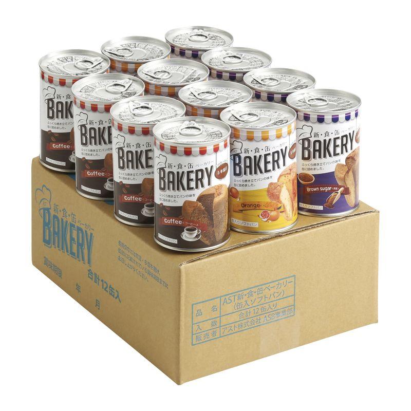新・食・缶ベーカリー 缶入りソフトパン ギフトセット 5年 12缶セットC 321361