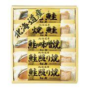 北海道 鮭三昧 2672-25