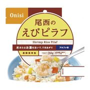 尾西食品 アルファ米 えびピラフ1食分SE 1201SE(取り寄せにお時間をいただく場合あり)
