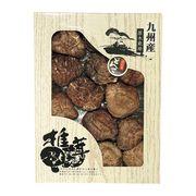 九州産どんこ椎茸 CD-25NH