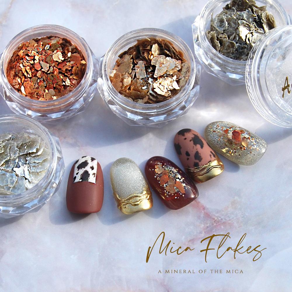 美しい天然雲母を使用【天然マイカフレーク 4色】ジェルネイル レジン 天然素材