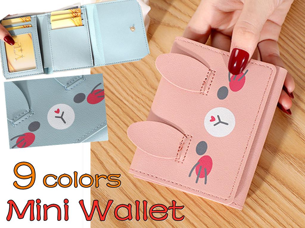 ガーリー可愛いコンパクト三つ折り財布 ウサギ耳 札入れ カード入れ