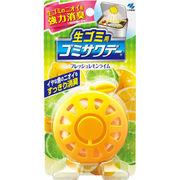 生ゴミ用ゴミサワデーフレッシュレモンライム