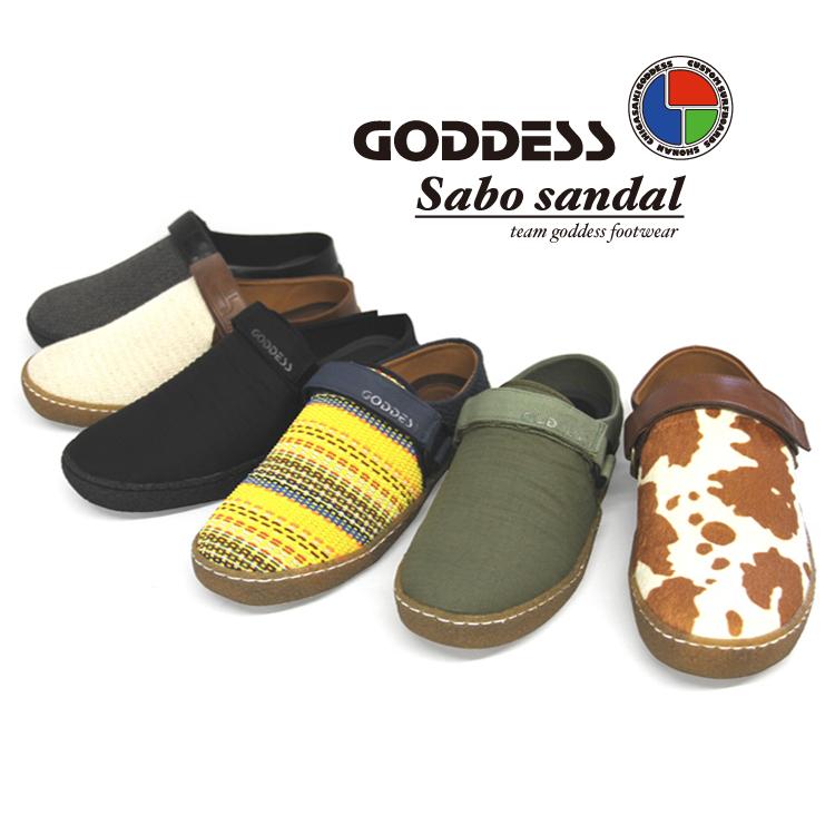 【GODDESS】ゴッデス☆クロック・サボサンダル+enbridgeインソール TG-2303