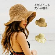 帽子レディース 春 夏 おしゃれ 女性 旅行 日焼け止め UVケア フリーサイズ