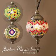 【LED電球付属】ジョルダン モザイクペンダントランプ