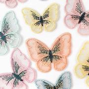 レース パーツ【10.オーロラ蝶々 10個売り】【2サイズ】バタフライ チョウ アップリケ 春 刺繍