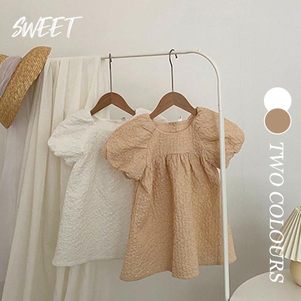 【KID】2021年春夏新作 韓国風子供服 ベビー服 パフスリーブワンピース 半袖 無地 可愛い 夏服