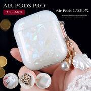エアーポッドケース AirPods1/2 airpodspro 即納