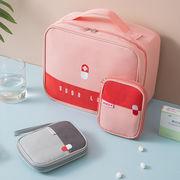 ファーストエイド ポーチ メディカル ポーチ 小物入れ 軽量 多機能 応急処理バッグ 救急用 医薬品