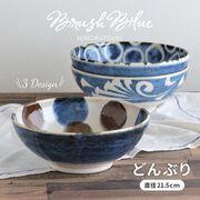 【Brush Blue - 筆青 -】 めん丼 [日本製 美濃焼 食器 陶器]