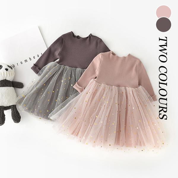 【Amazonワンピース第5位】【☆仕入価格から最大利潤38%☆】韓国風子供服ワンピース 子供ドレス ベビー服