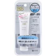 モイストラボ 透明BBクリーム ファンデーション 30g
